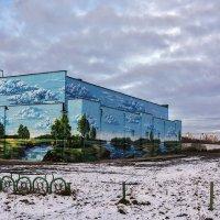 Лето среди зимы :: Сергей Громыко