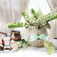 Аромат ландышей и кофе :: Татьяна Беляева