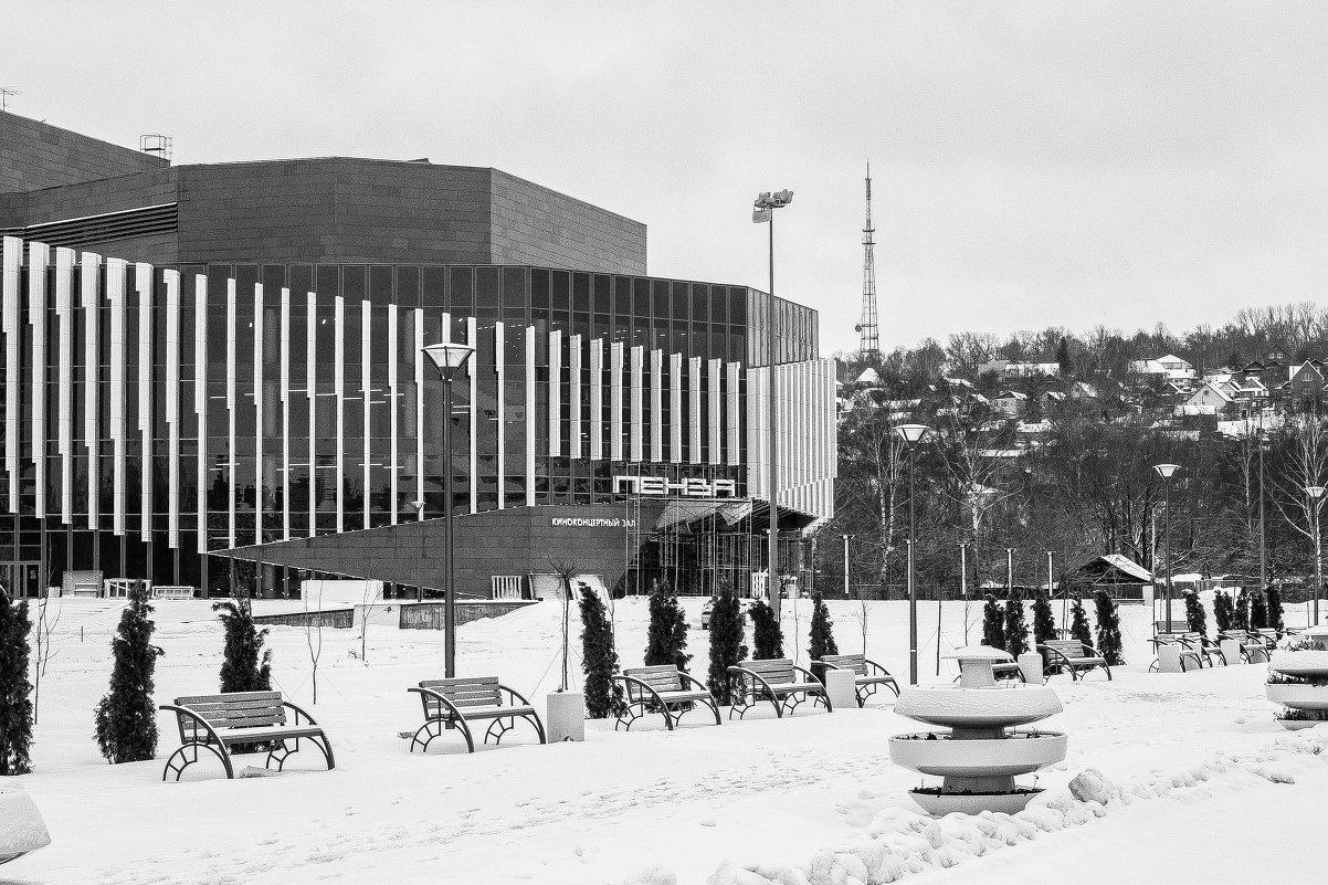 киноконцертный зал - Андрей Ракита