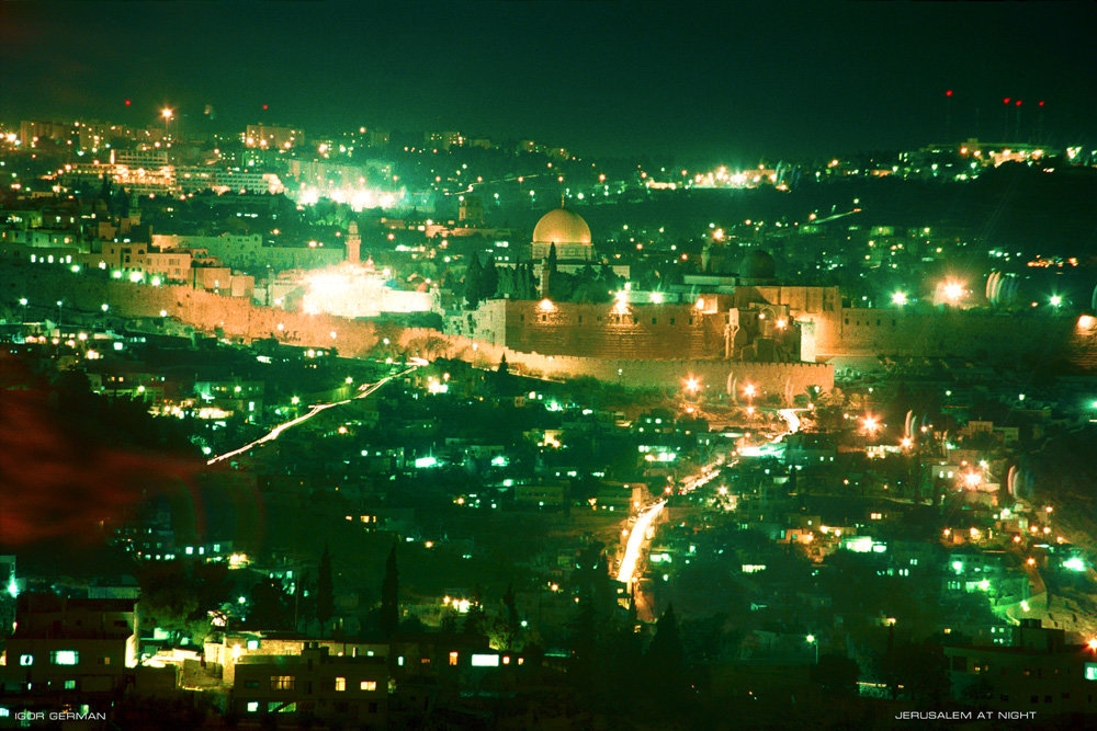 Вид с Таелет на Старый город Иерусалима. - Игорь Герман