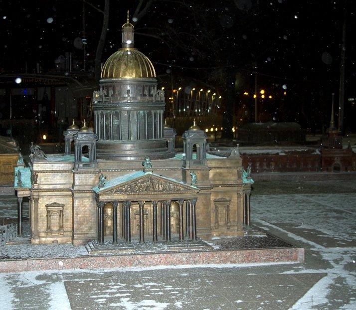 Первый снег в январе 2014 - Вадим Мирзиянов