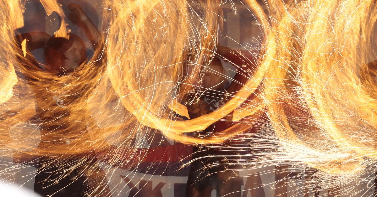 Огонь - Alex Kamensky
