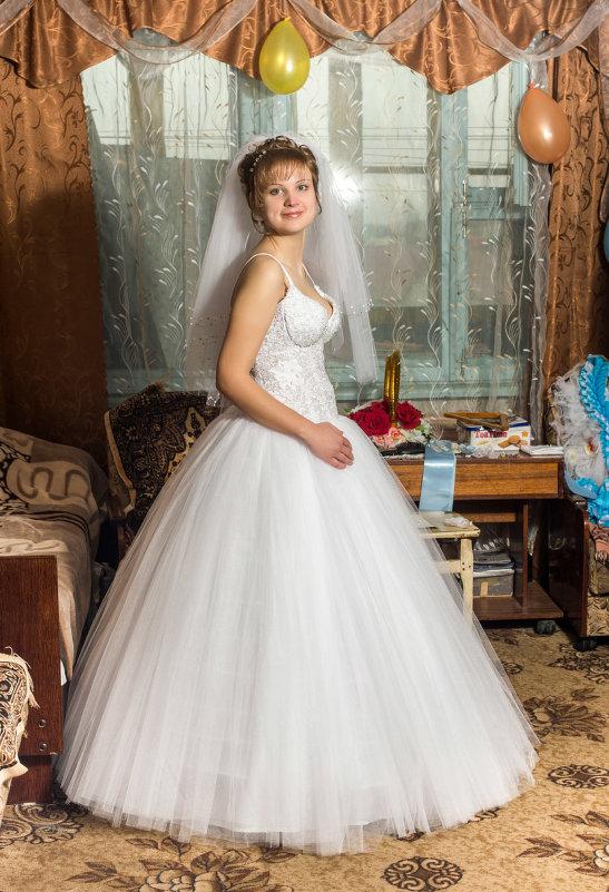 Портрет невесты в интерьере малогабаритной квартиры - Михаил Тарасов
