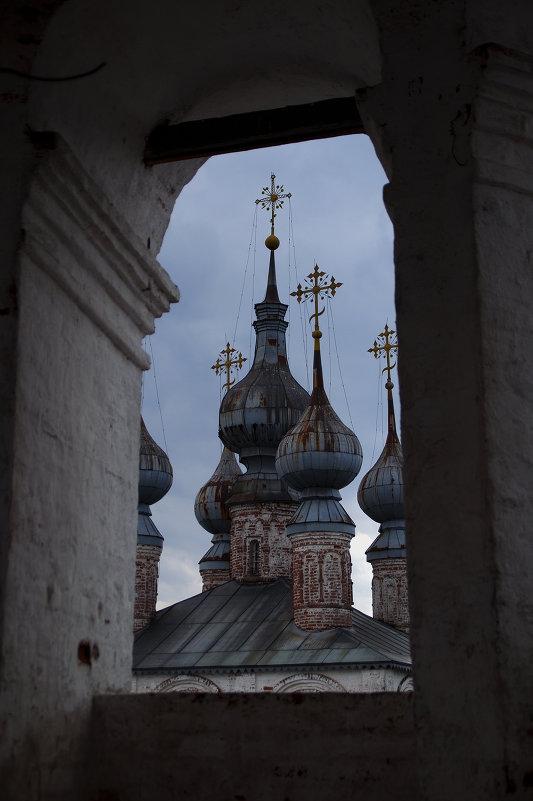 Купола России - Дмитрий Смирнов