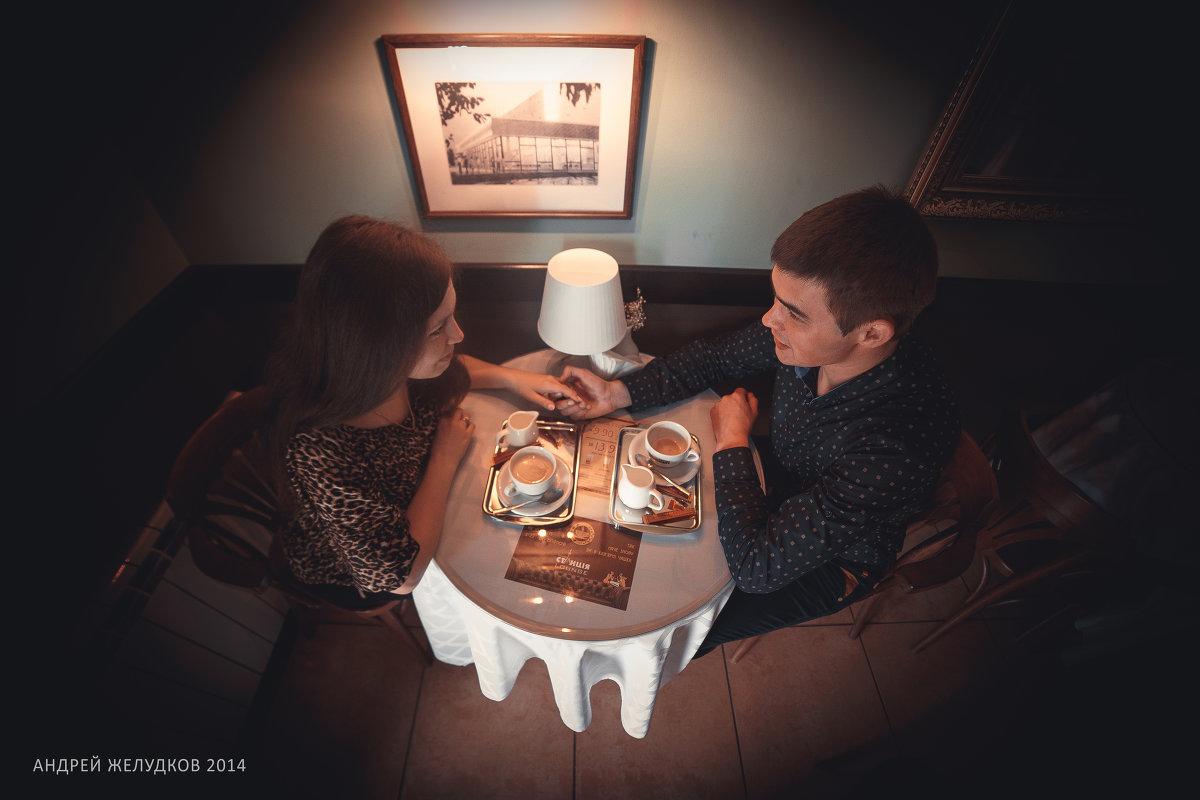 Через неделю у нас свадьба - Андрей Желудков