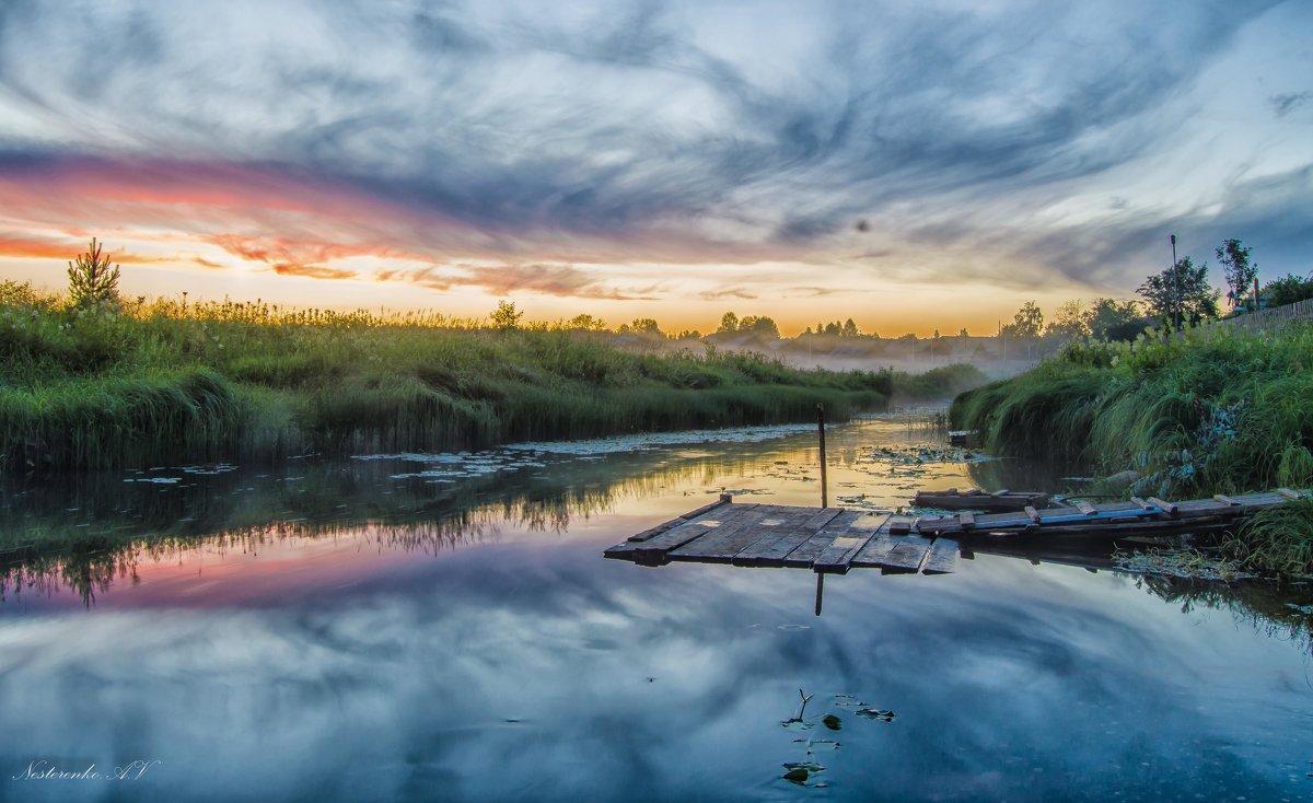 вечер в деревне - Андрей Нестеренко