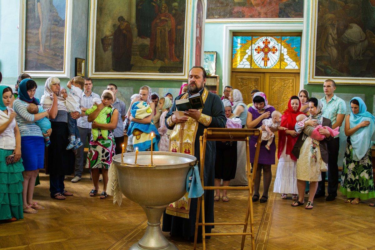 Крещение детей - Сергей Чернов