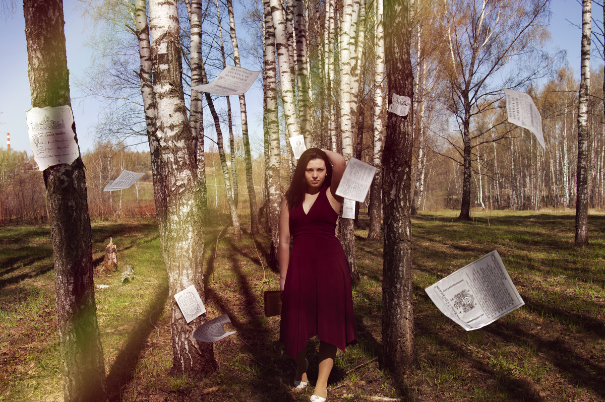 Наташа - Виктория Макаренко