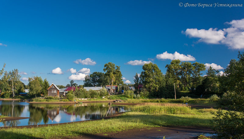 Деревня - Борис Устюжанин