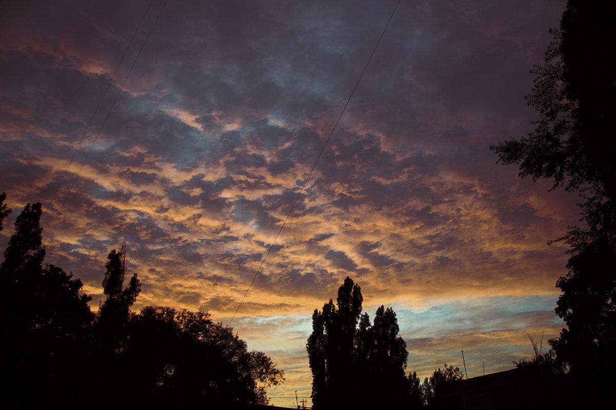 Величественный закат - Екатерина Сергеева
