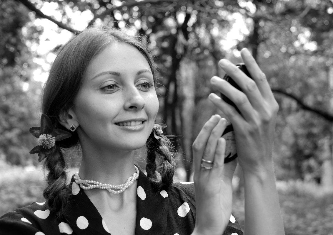 Ретро - Ольга  Пусова