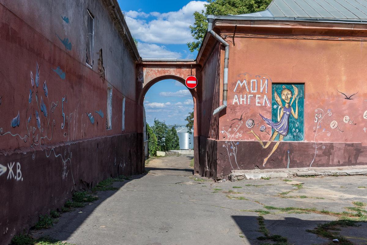 Центровые задворки - Сергей Волков