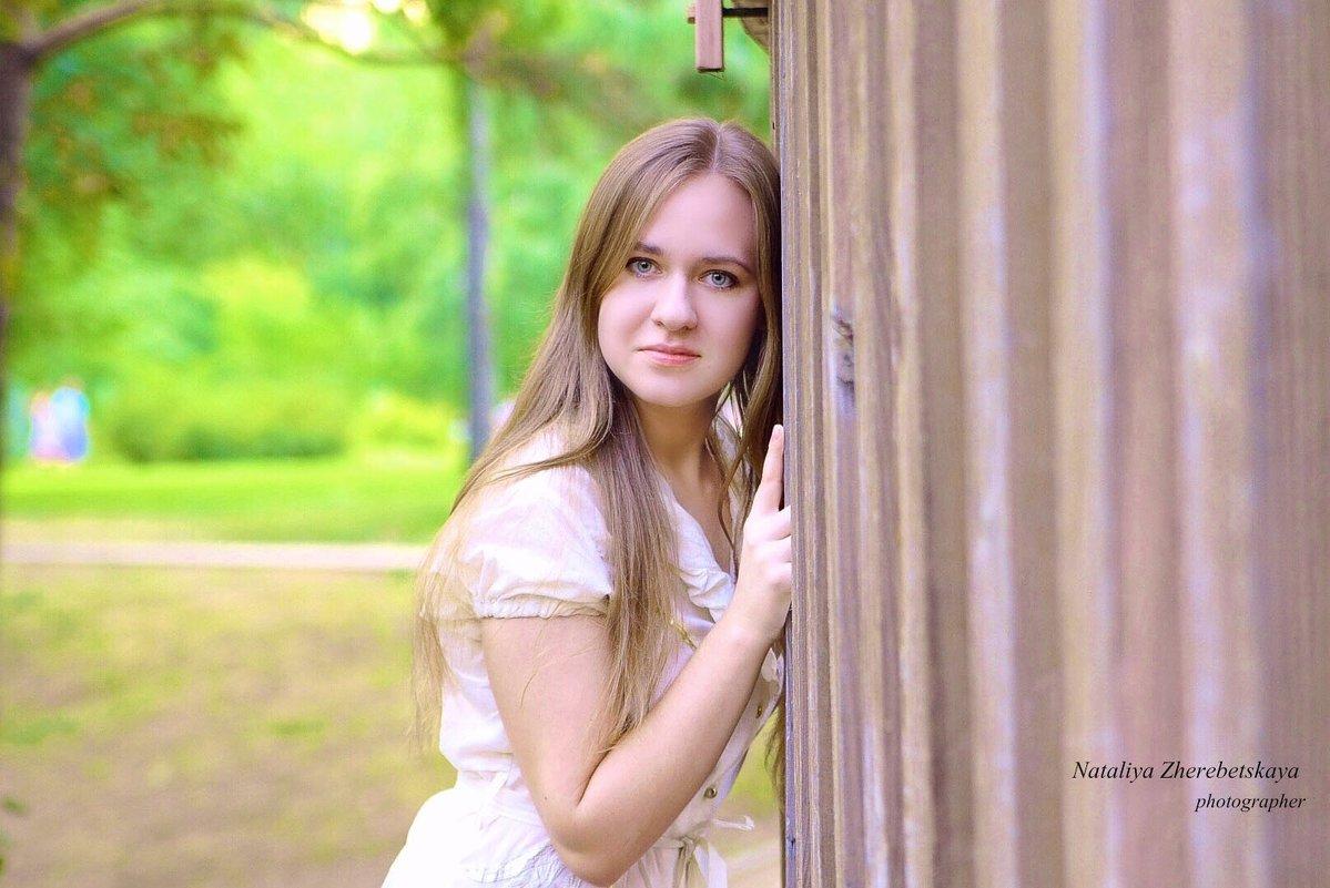 Анастасия - Наталья Жеребецкая