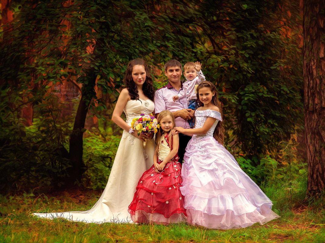 Семейная прогулка перед венчанием - Анна Николайчук