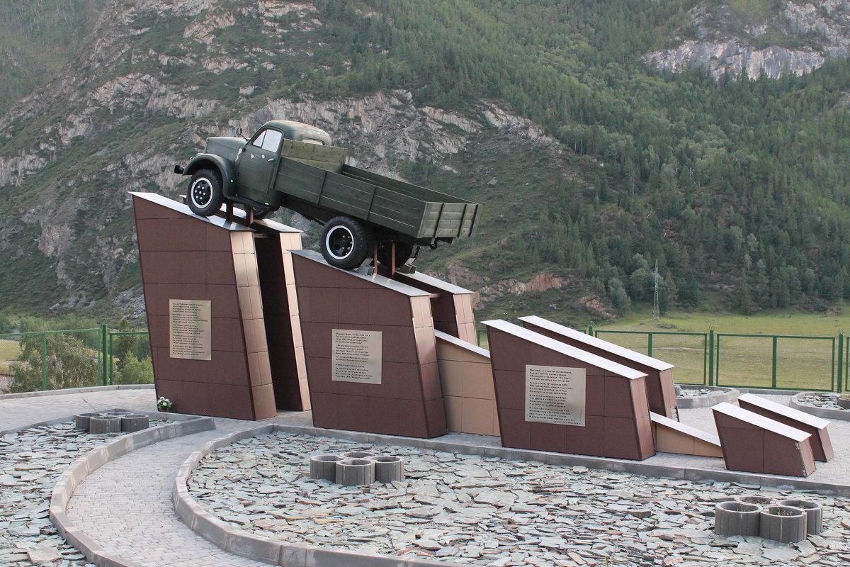 Памятник (1) водителям Чуйского тракта. - Олег Афанасьевич Сергеев