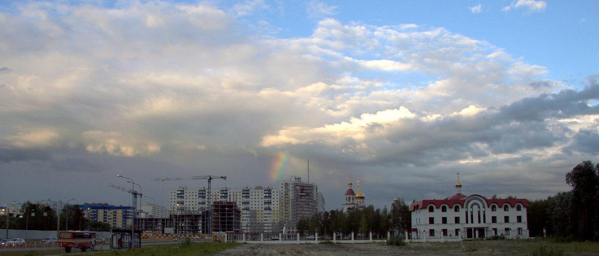 город - Олег Петрушов