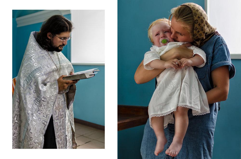 Крещение Степы - Олеся (Лесика) Касьянова