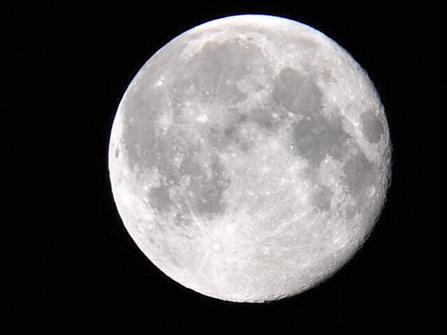 Луна - Валерий Дубровин
