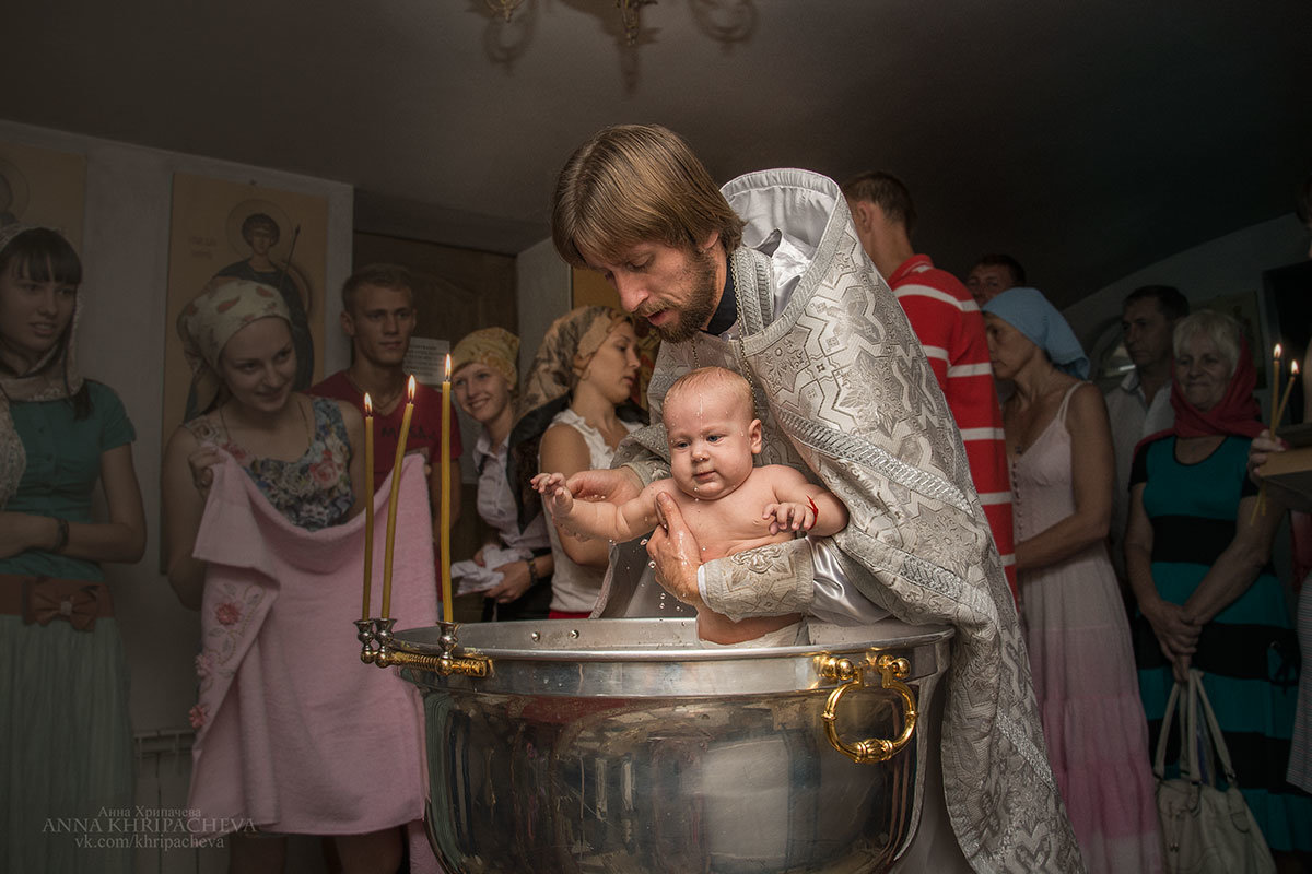 Крещение - Анна Хрипачева