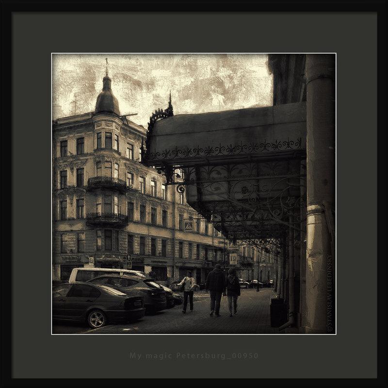 My magic Petersburg_00950 - Станислав Лебединский