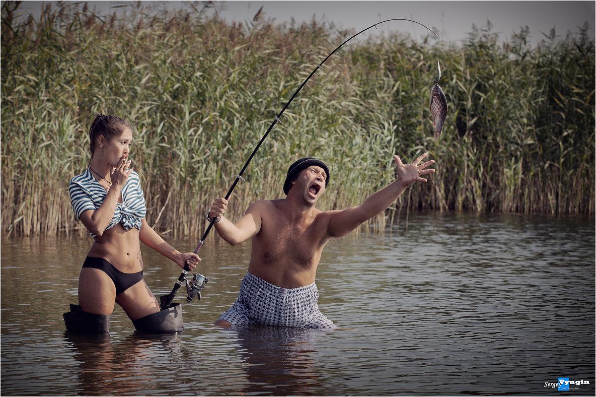 муж как все на рыбалке