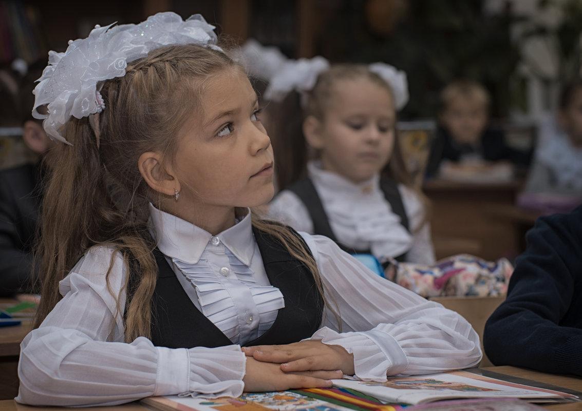 Первый раз в первый класс - Дмитрий Гришин