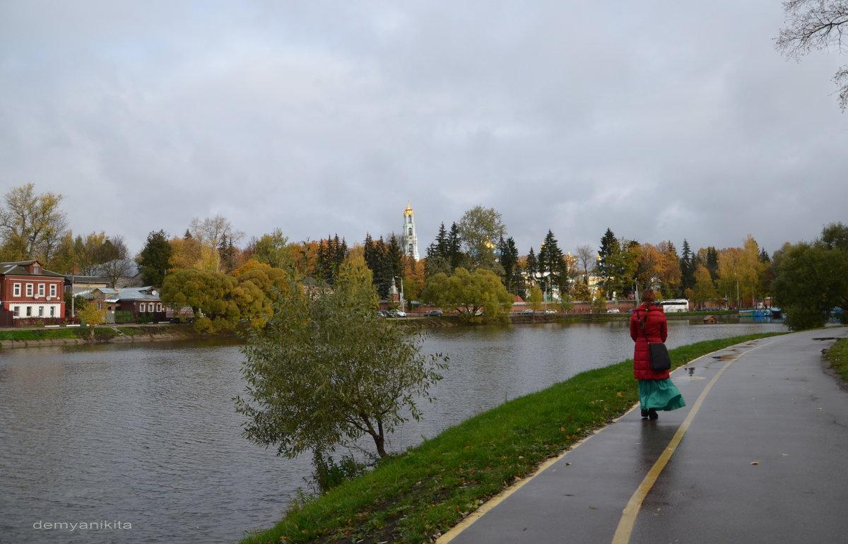 Осень - demyanikita