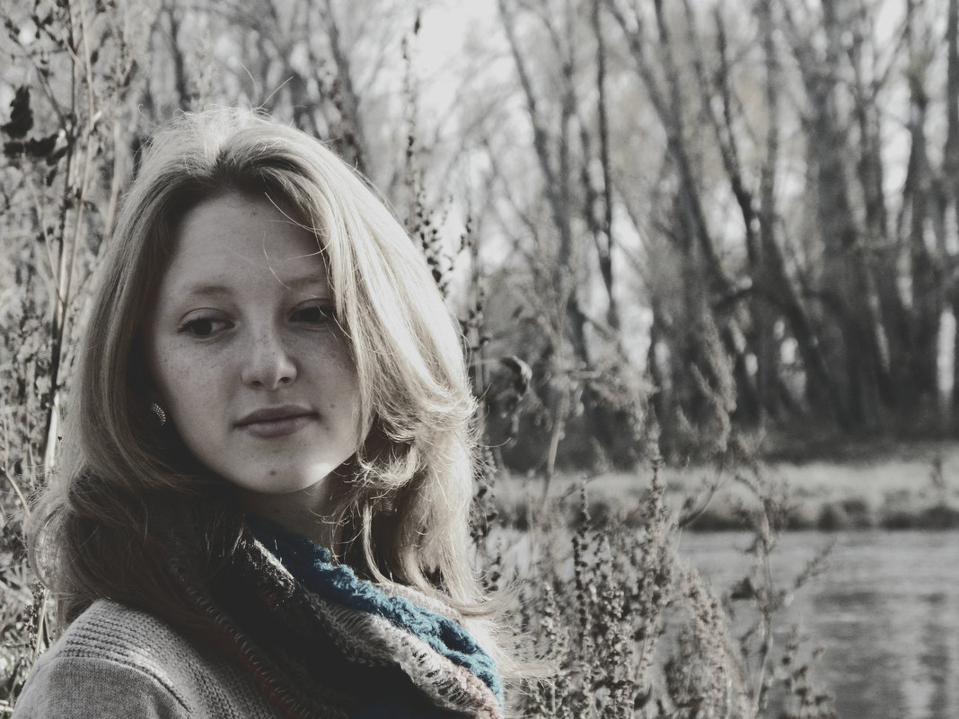 .... - Наталья Бридигина