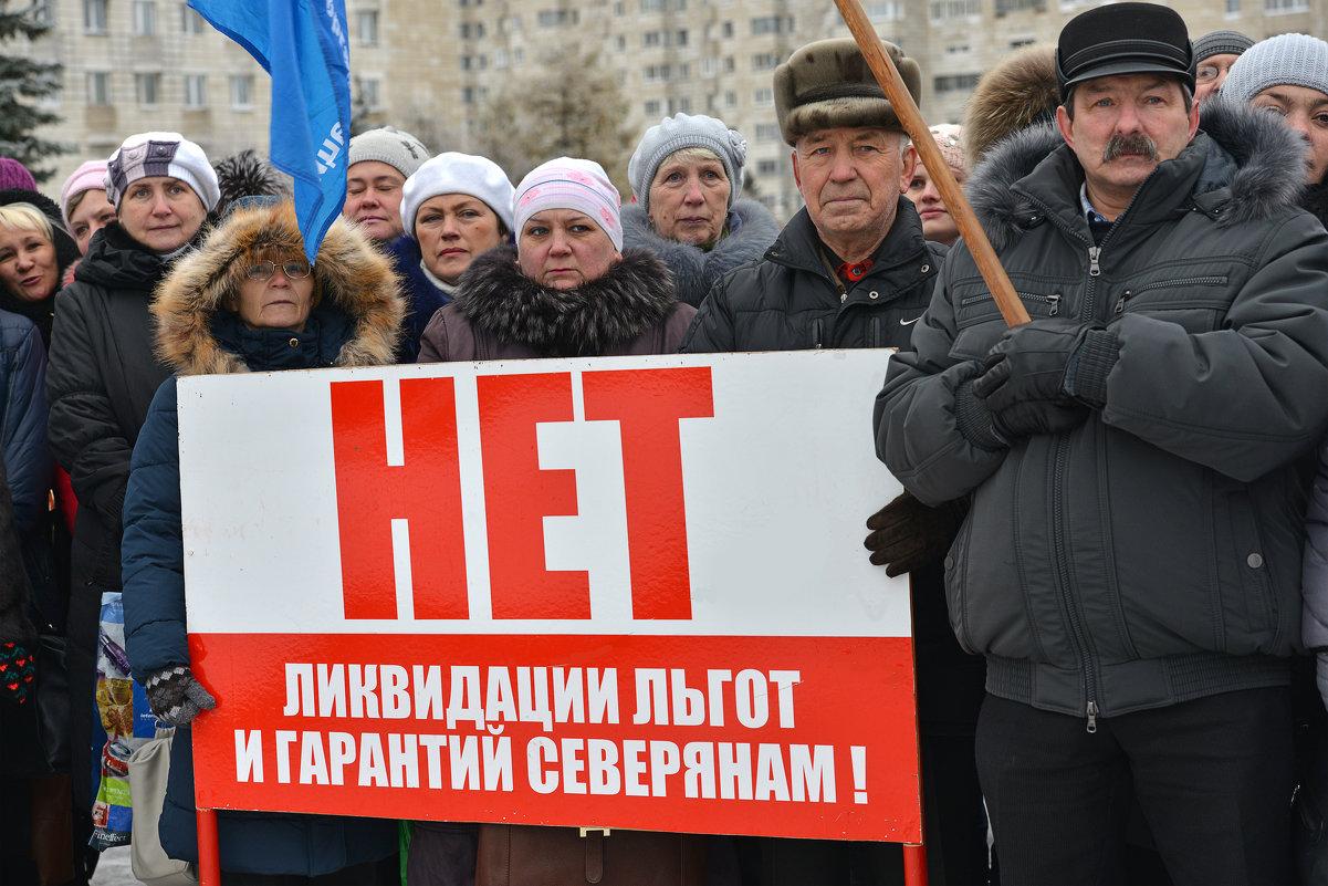 Индексации быть: что ждет пенсию россиян в 2017 году?