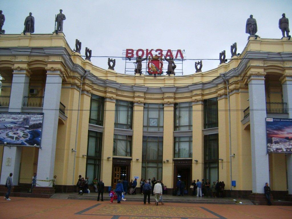 Воронеж - Самохвалова Зинаида