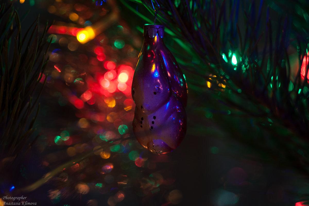 Новогодняя атмосфера - Анастасия Климова