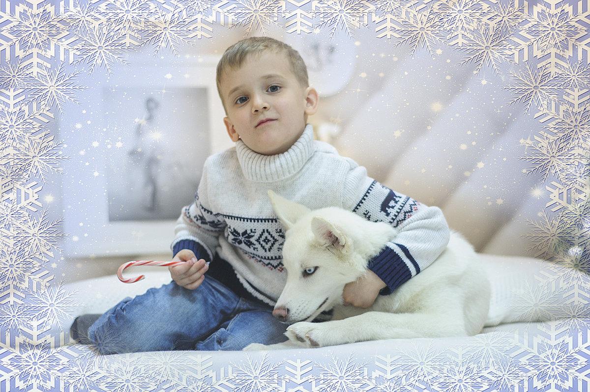 Детки и Хаски в новогодней сказке - Лидия Орембо