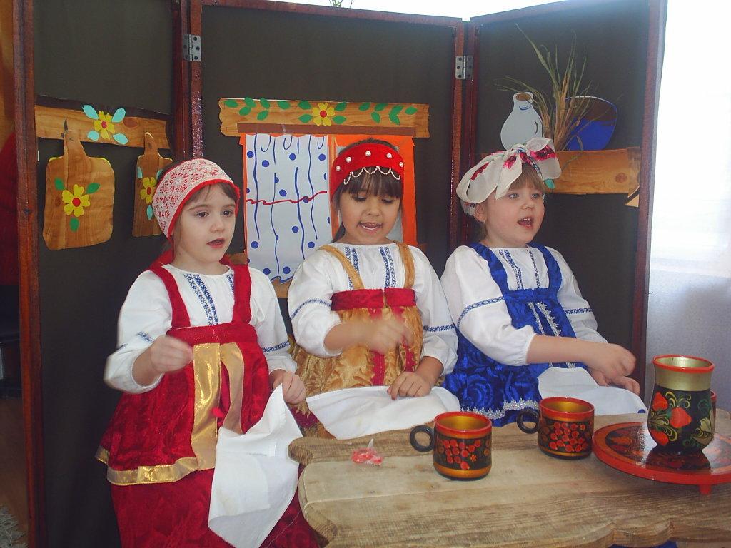 Три девицы - Татьяна