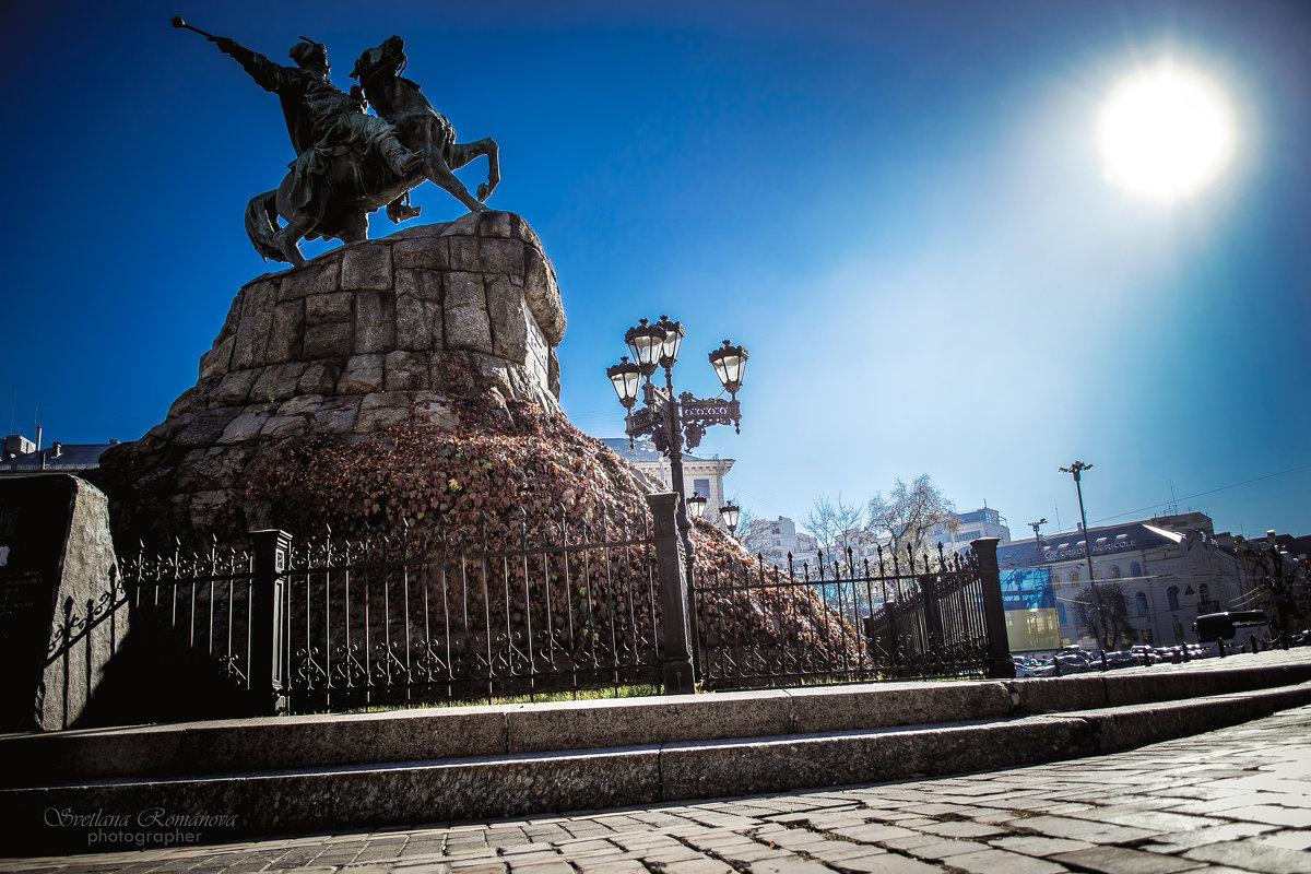 Киев - Светлана