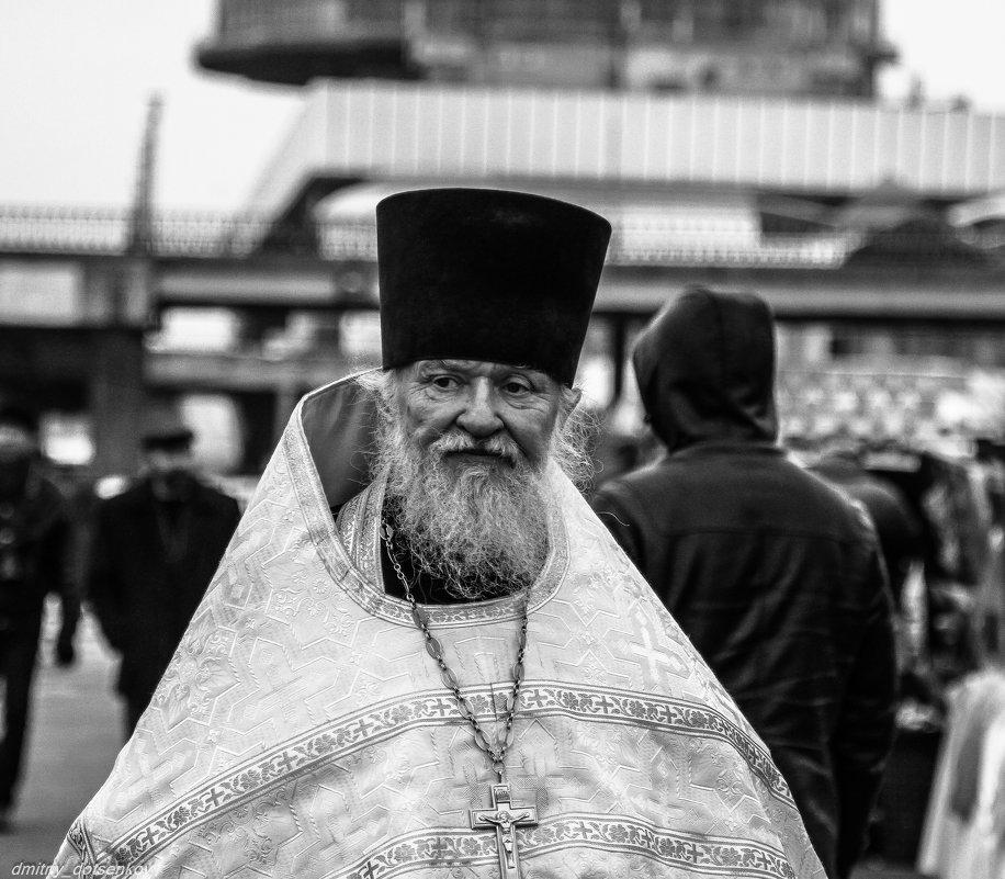 портрет - Ежи Сваровский