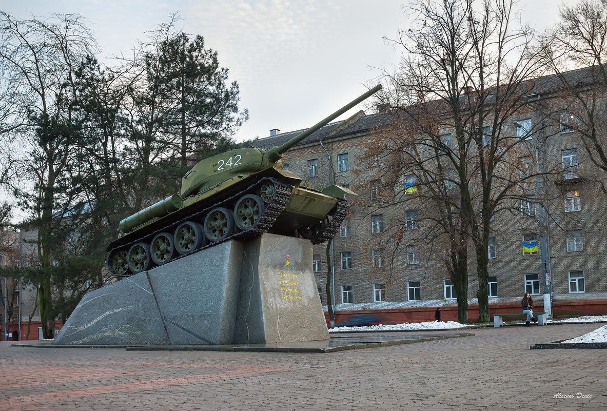 Память - Denis Aksenov