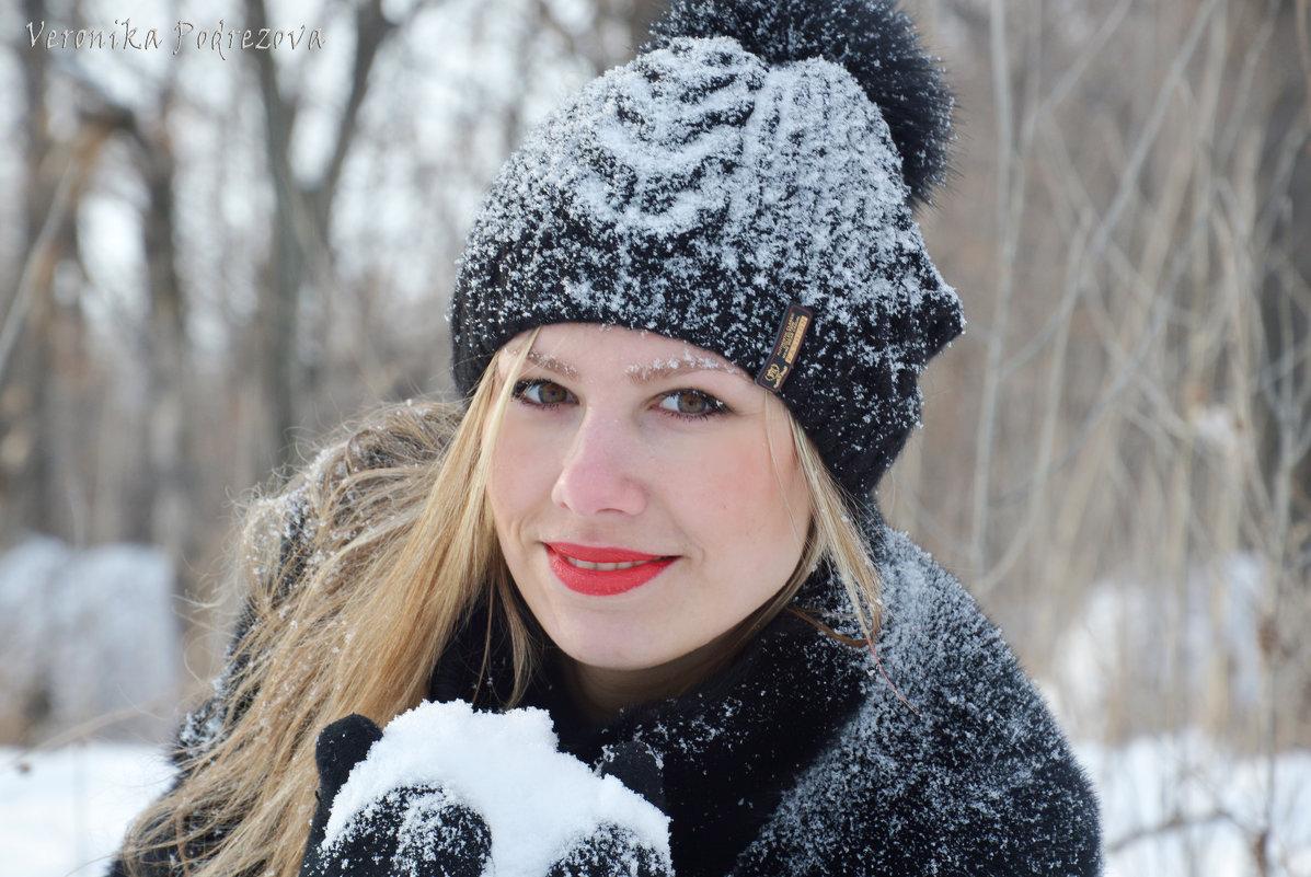 Снежная) - Вероника Подрезова