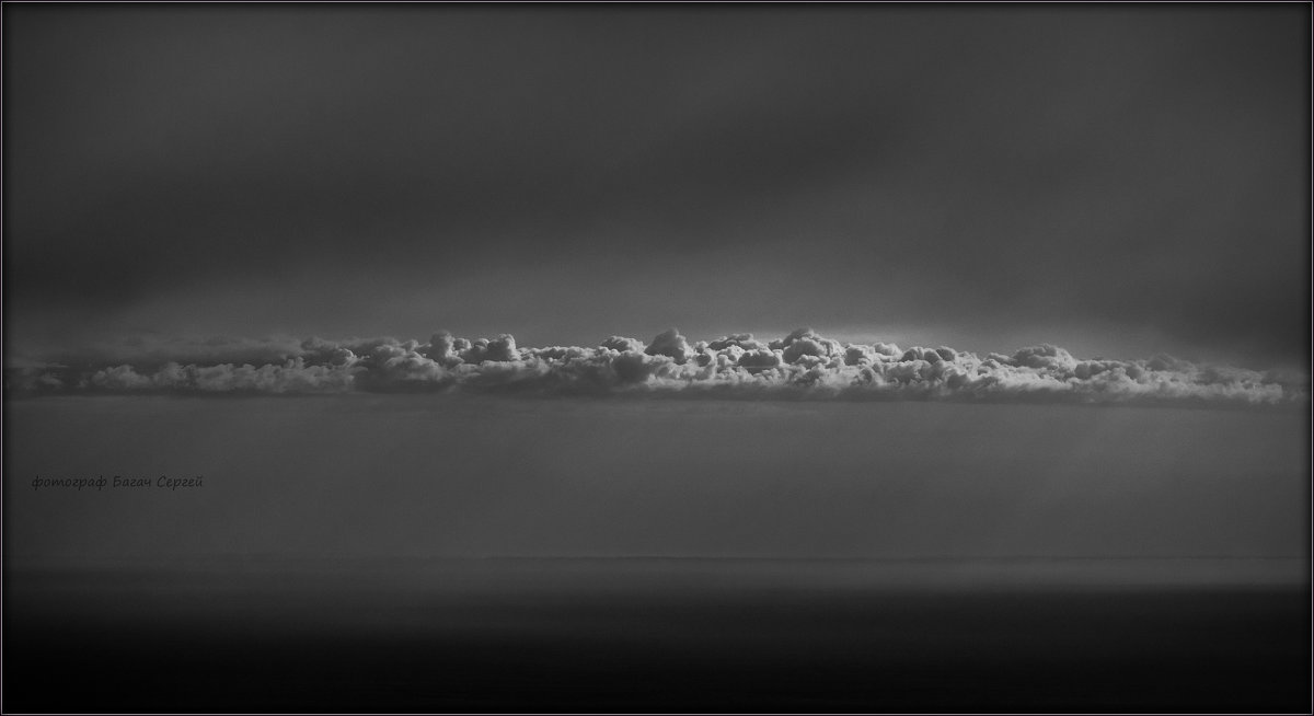 горизонт - Sergey Bagach