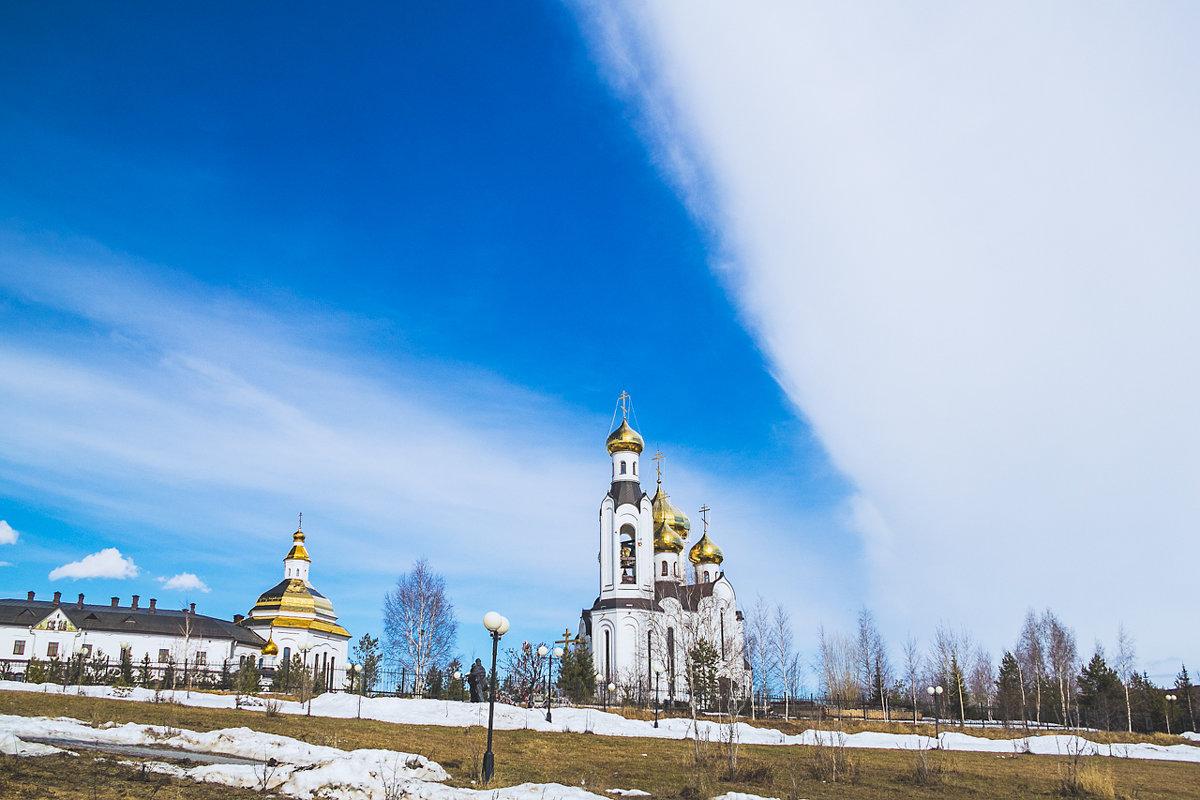 На пасху - Олег Бондаренко
