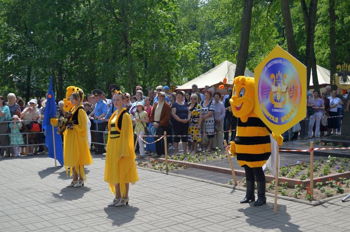 Владимир конкурс пчелка 2018