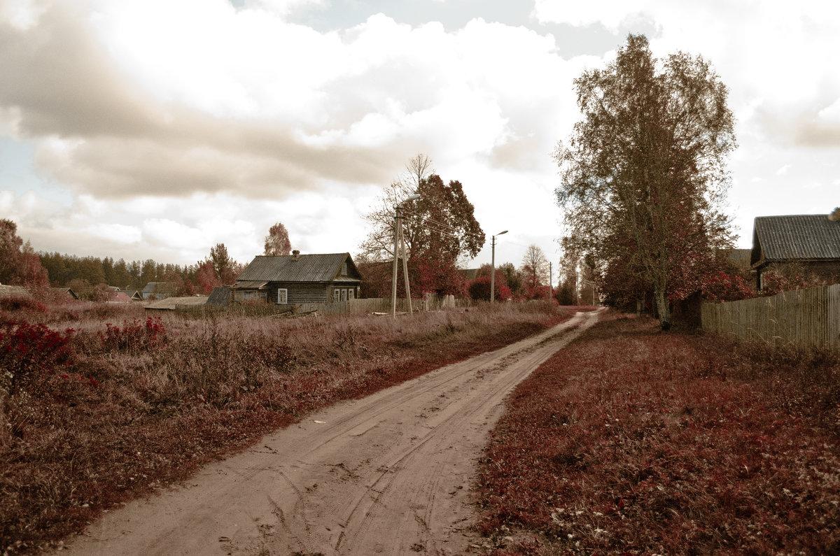 Деревня - Станислав Гераськин
