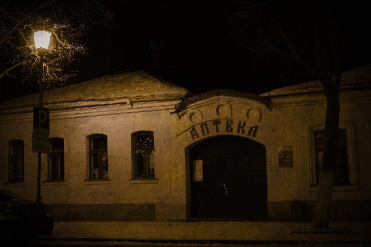 Ночь,улица,фонарь,аптека.. - Евгений