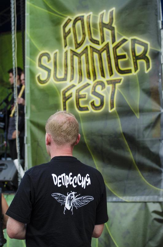 FOLK SUMMER FEST 2015 - Василий Либко