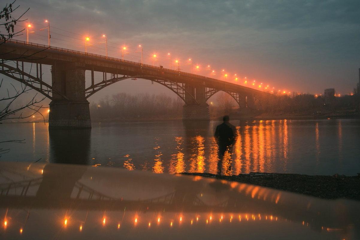 Вечер - Николай Алехин