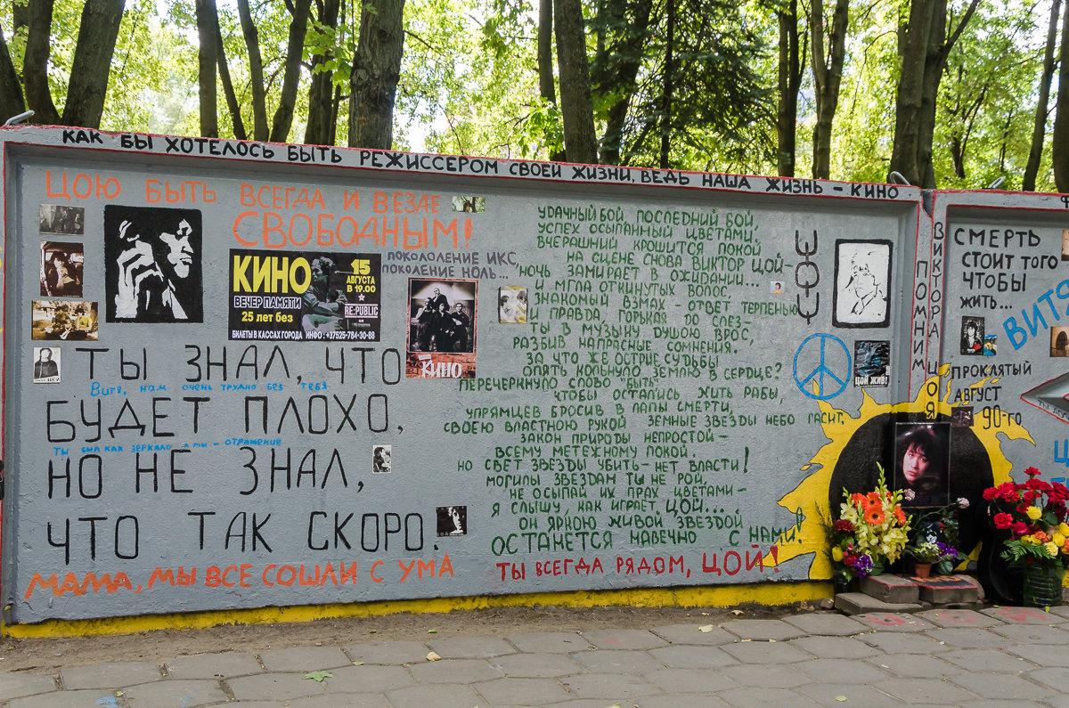Где сделать фото в Минске для инстаграм ? Самые популярные инстаграмовые места в городе.
