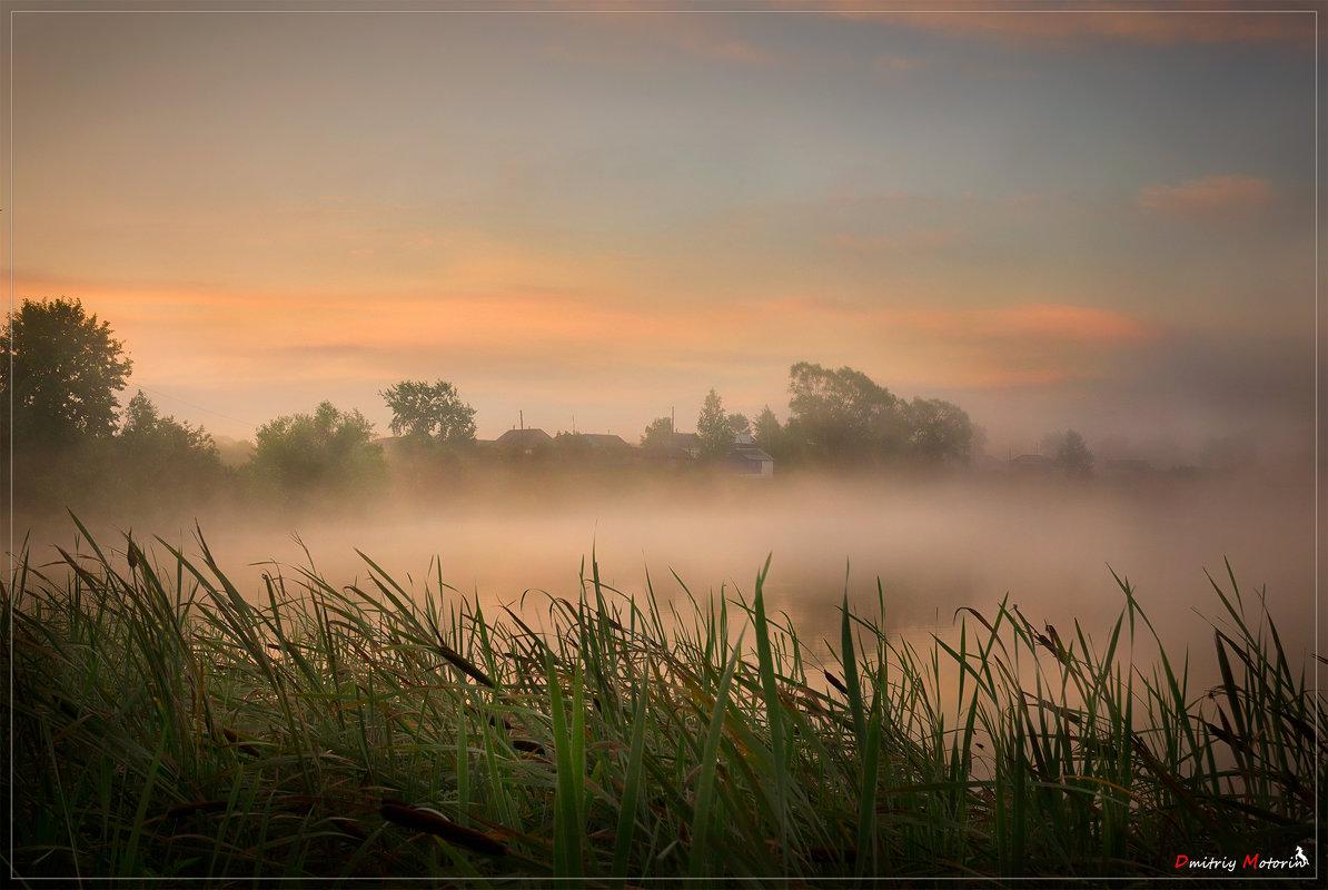 Раннее утро - Дмитрий Motorin