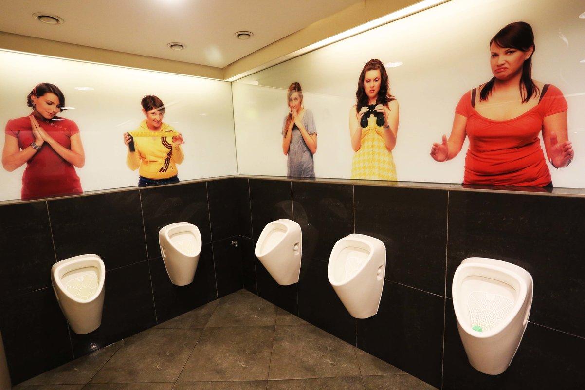 Женский туалет в торговом центре видео молодец