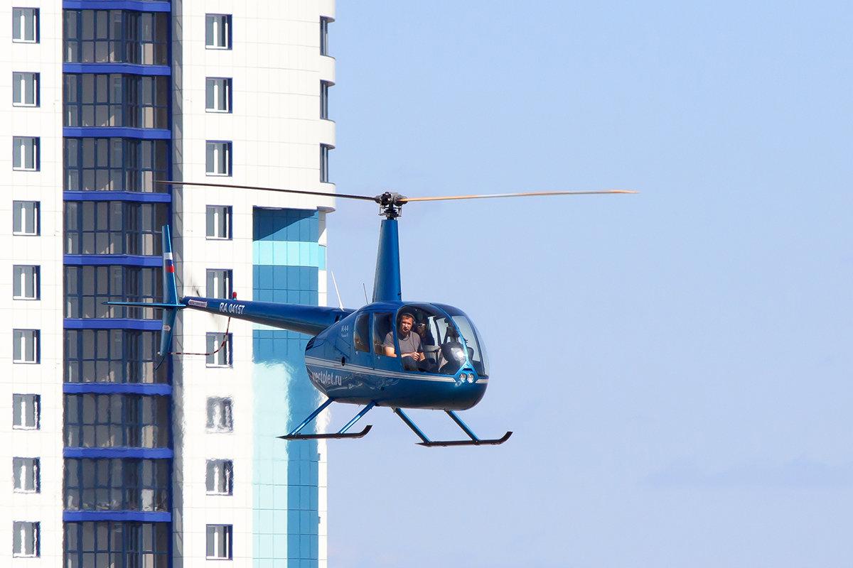 Полёт на вертолёте в подарок барнаул 25