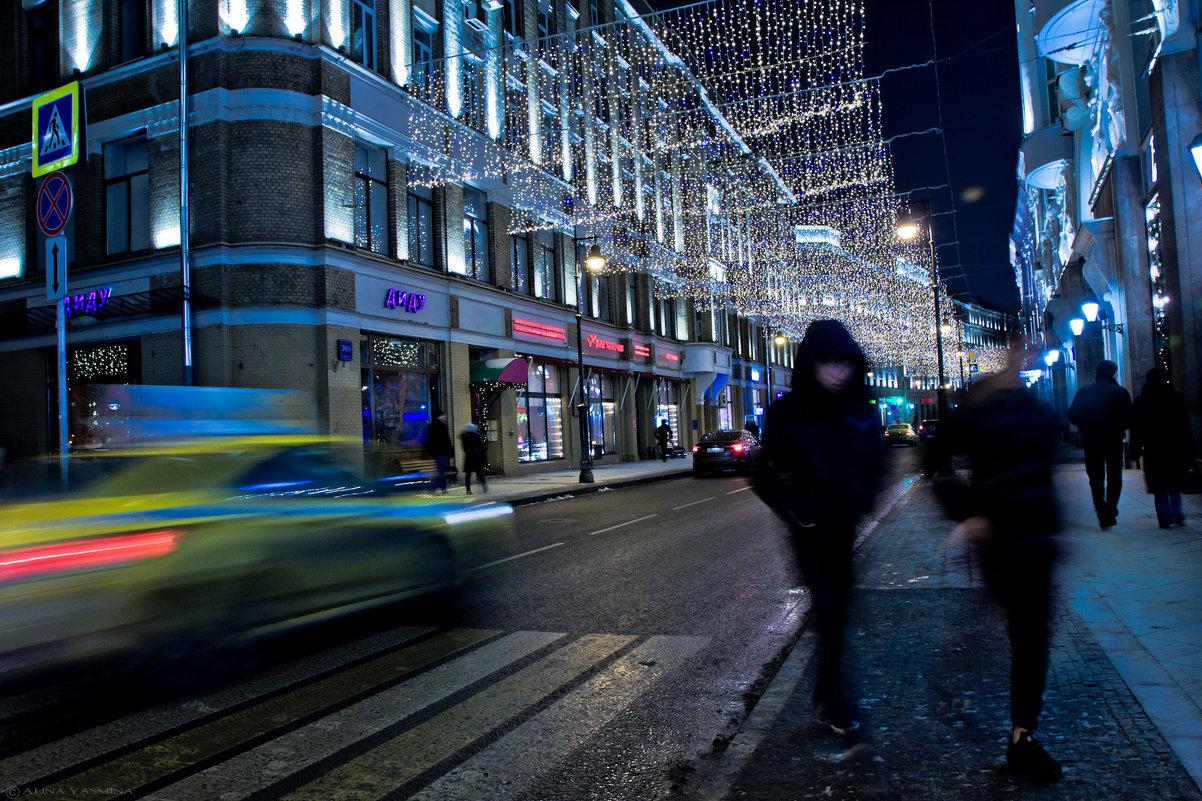 Ночь в городе - Алина Ясмина (J.D.-Ray)