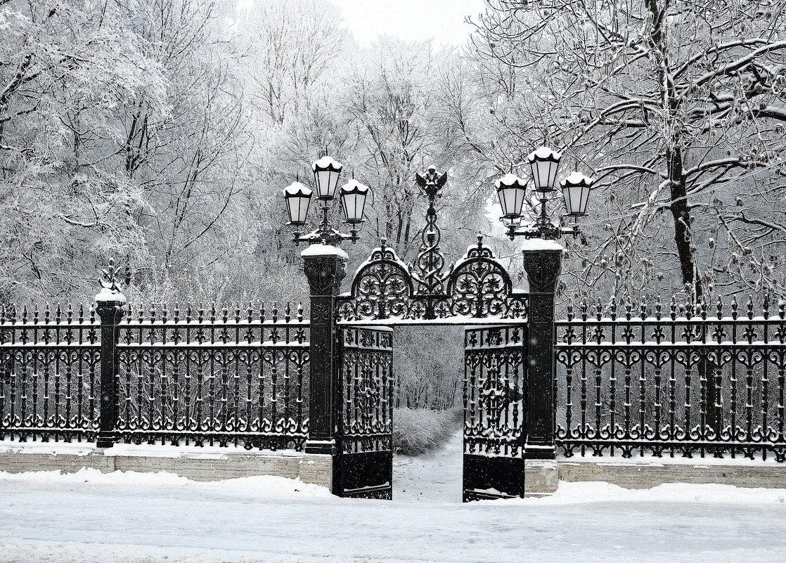 Ворота - Сергей Григорьев